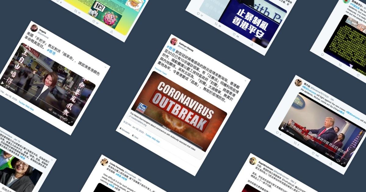 How China Built A Twitter Propaganda Machine Then Let It Loose On Coronavirus Propublica